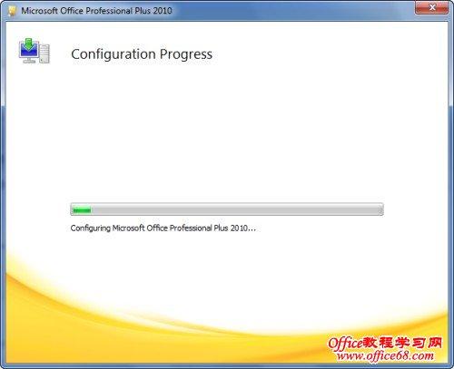Office Word 2010 启动修复