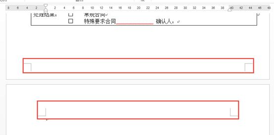 wps多余的空白页怎么删除?第3张