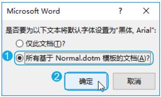 wps文字格式怎么设置?第5张
