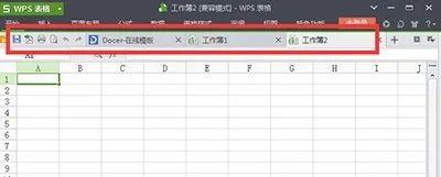 WPS隐藏的菜单栏如何恢复 ?第1张