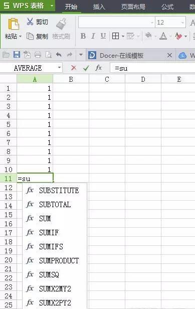 wps表格怎么算总和?第1张