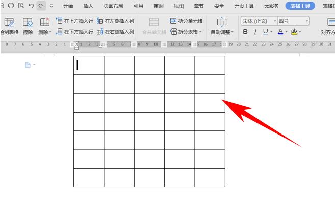 wps怎么画表格线?第3张