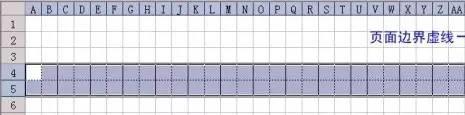 wps怎么做拼音格?第2张