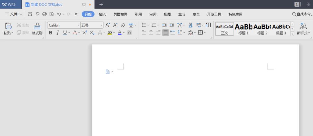 WPS文字该如何添加水印?第1张
