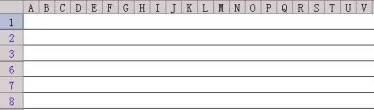 wps怎么做拼音格?第5张