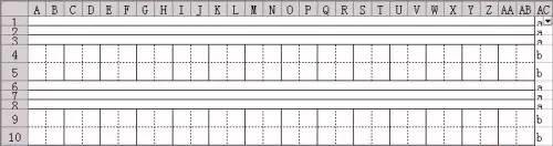 wps怎么做拼音格?第6张