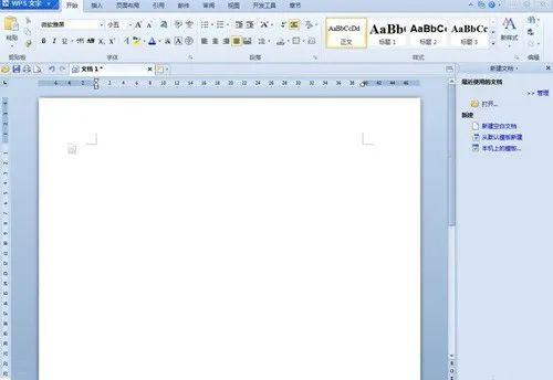 WPS如何设置默认打开方式 ?第1张