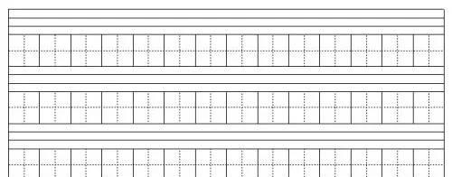 wps怎么做拼音格?第7张