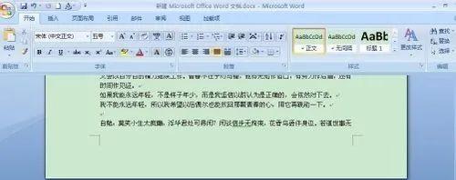 怎么设置wps office页码第8张