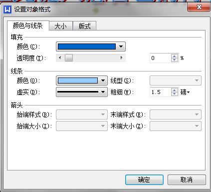 wps office怎么把添加字体?第1张