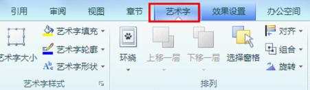 wps office怎么把添加字体?第2张