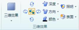 wps office怎么把添加字体?第3张