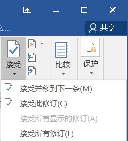 wps office怎么文件合并第10张