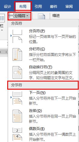 wps office的页眉页脚怎么设置第1张